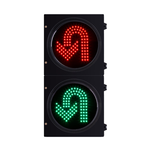 300mm U-Turn Traffic Light
